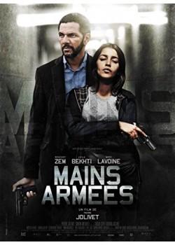 Mains Armees - DVD [Encuadernación desconocida]