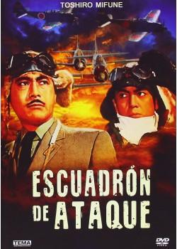 ESCUADRÓN DE ATAQUE (DVD)