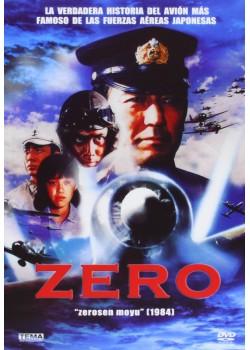Zero [DVD]