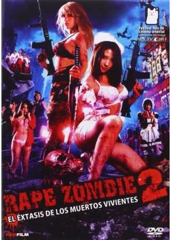 Rape Zombie 2 [DVD]