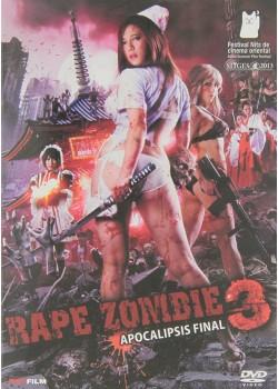 RAPE ZOMBIE 3 (DVD)