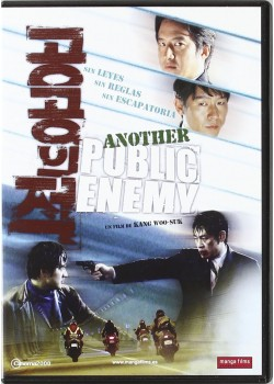 Another Public Enemy [DVD]