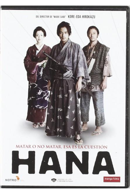 Hana [DVD]