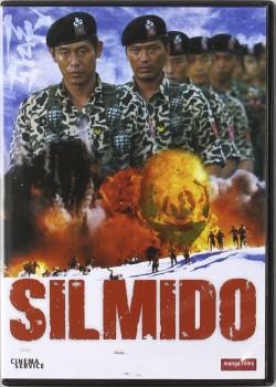 Silmido [DVD]