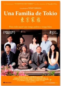 UNA FAMILIA DE TOKIO (DVD)