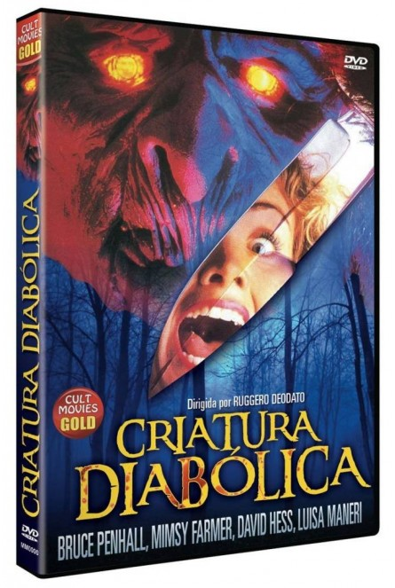 CRIATURA DIABOLICA (DVD)