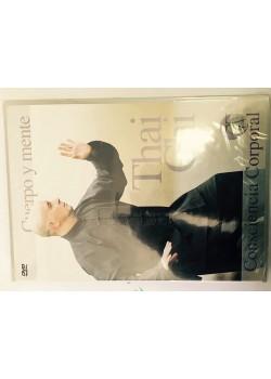 Thai Chi [DVD]