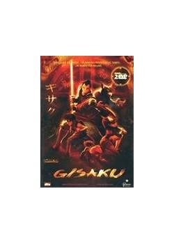 Gisaku (Ed. 2 Discos )[DVD]