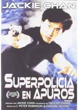 SUPERPOLICIA EN APUROS (DVD)