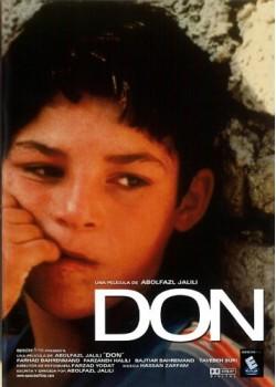 Don [DVD]