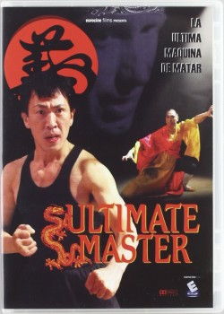 Ultimate Master [DVD]