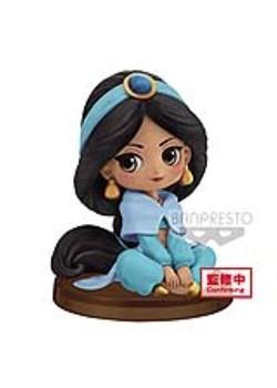 JASMINE FIGURA POSKET PETIT 4 cm Disney Aladdin