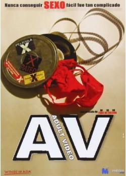 AV. Adult Video [DVD]