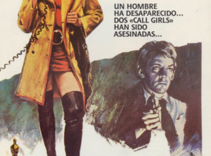 KLUTE (KLUTE, 1971)
